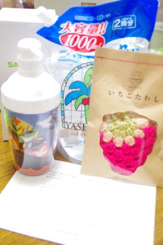 ヤシノミ洗剤design bottle