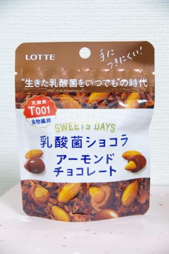 乳酸菌ショコラアーモンドチョコレート