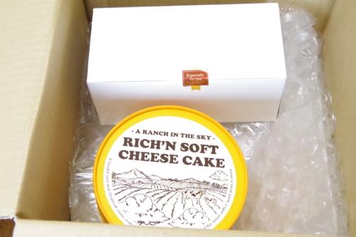 天空のチーズケーキと瀬戸Ron~瀬戸内レモン×ロールケーキ