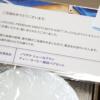 ノリタケ シェールブラン ティー・コーヒー碗皿ペアセット